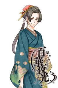 Toshiha