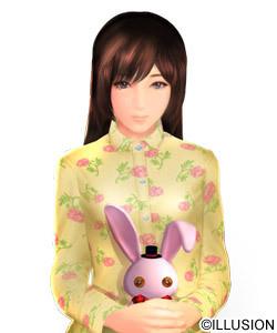Akitsuki Saya