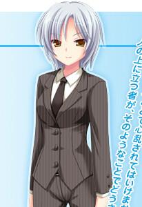 Misasagi Aoi
