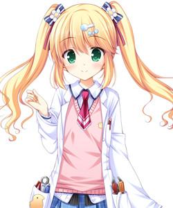 Amakasu Amane