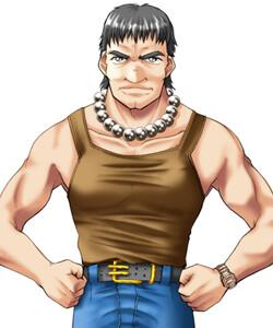 Reiichi