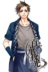 Rikugou Ryuuji