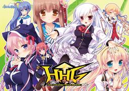 HHG Megami no Shuuen