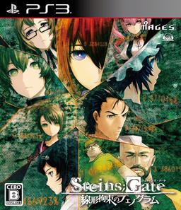 Steins;Gate Senkei Kousoku no Phenogram