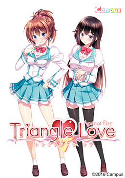 Triangle Love -Apricot Fizz- (Visual Novel) English Download Patch Free