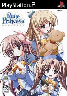 Rune Princess