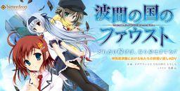 """Games recentes lançados no Japão no més 06/2012 """"Eroge"""" 12604"""