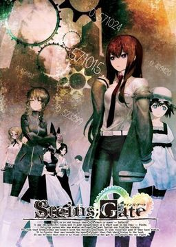steins gate jast usa