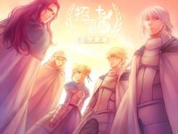 Fate/Knight Rhapsody