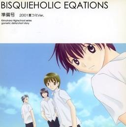 Bisquieholic Eqations