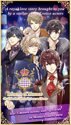 Monaco no Kyuujitsu ~Bara to Ai no Princess~