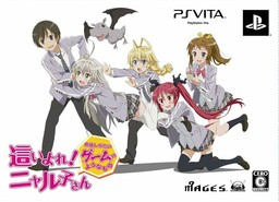 Haiyore! Nyaruko-san  Meijou Shigatai Game no You na Mono