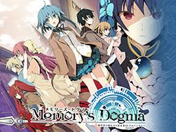 Memory's Dogma