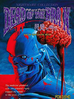 Dead of the Brain ~Day of the Living Dead~