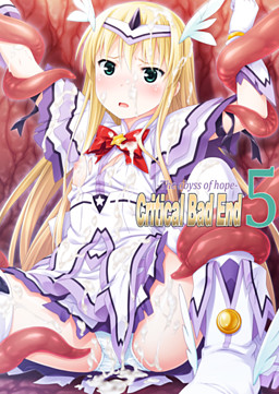 Critical Bad End5 -The abyss of hope-
