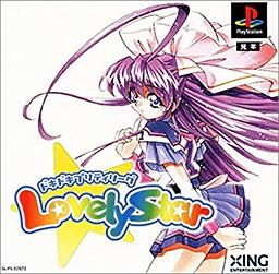 Doki Doki Pretty League - Lovely Star