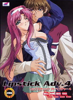 Lipstick ADV.4