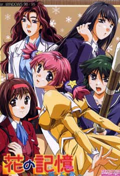 Hana no Kioku Dai 5 Shou