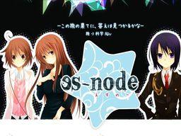 Es-node