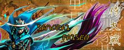 Samurai Taisen