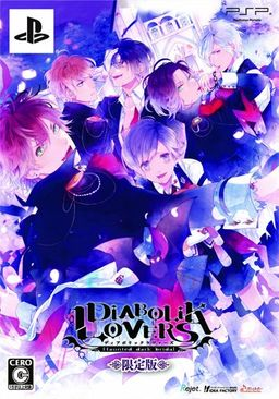 Diabolik Lovers: Haunted Dark Bridal