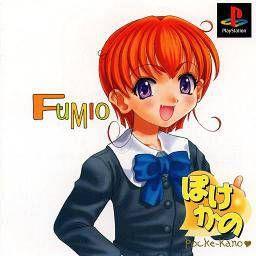 Pocke-Kano ~Ueno Fumio~