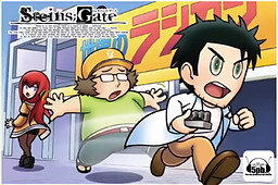 FamicolleADV Steins;Gate