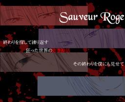 Sauveur Rouge