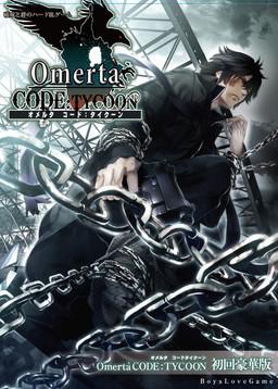 Omerta Code:Tycoon