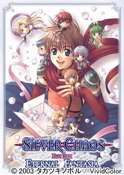 Silver Chaos Fan Box -Eternal Fantasia-
