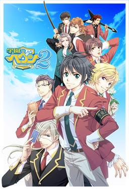 Gakuen Heaven 2 ~Double Scramble!~