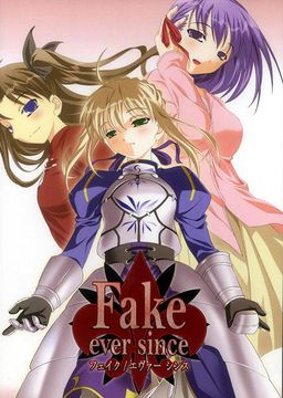 Fake/Ever Since