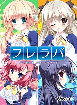 Fureraba ~Friend to Lover~