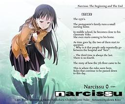 Narcissu 0