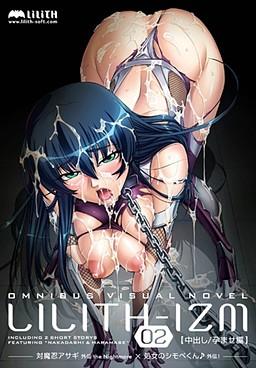 Lilith-Izm02 ~Nakadashi/Haramase Hen~