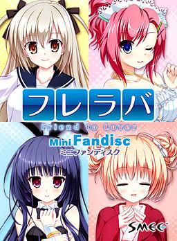 Fureraba ~Friend to Lover~ Mini Fandisk