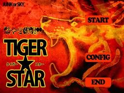 Tiger★Star
