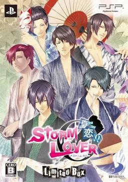 Storm Lover Natsu Koi!!