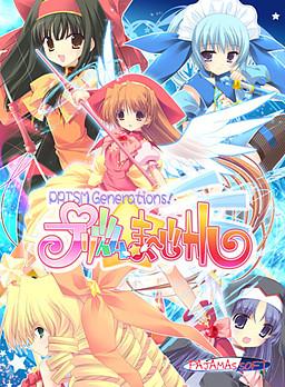 Prism ☆ Magical ~Prism Generations!~