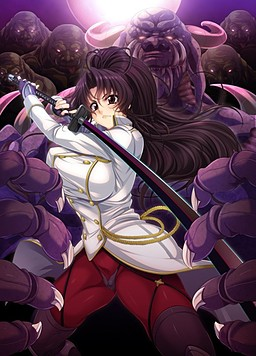 Onna Ninja Azusa vs Orc 2 ~Injuu-tachi no Utage~