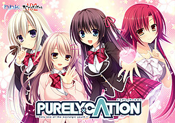 Purely x Cation