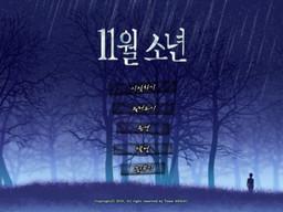 11wol Sonyeon