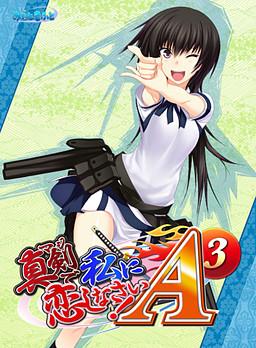 Maji de Watashi ni Koishinasai! A-3