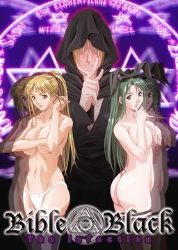 Bible Black -The Infection-