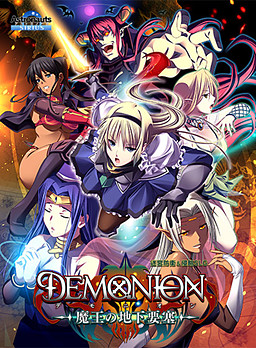 Demonion ~Maou no Chika Yousai~