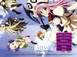 To Love-Ru: Trial Trouble