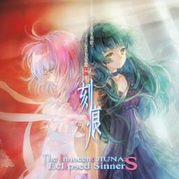 Kehen 3 - The Innocent LunA: Eclipsed SinnerS