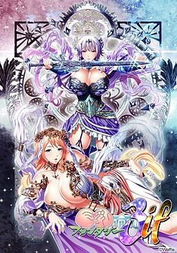 Kyonyuu fantasy 3