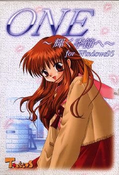 One ~Kagayaku Kisetsu e~
