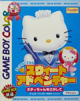 Dear Daniel no Sweet Adventure ~Kitty-chan o Sagashite~